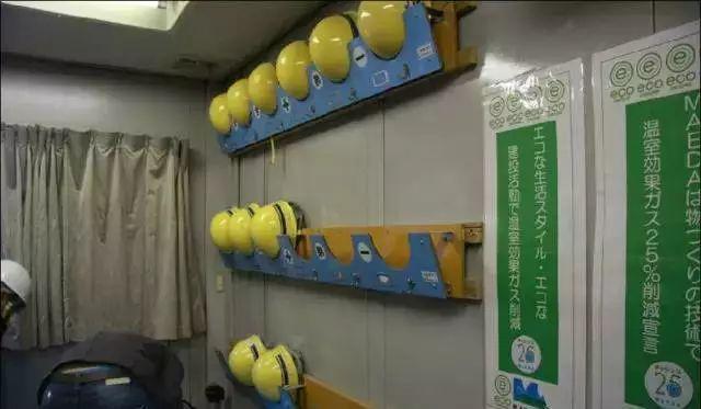 围观!日本严谨至极的建筑工地!_9