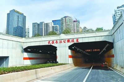 武汉长江公铁隧道开通在即