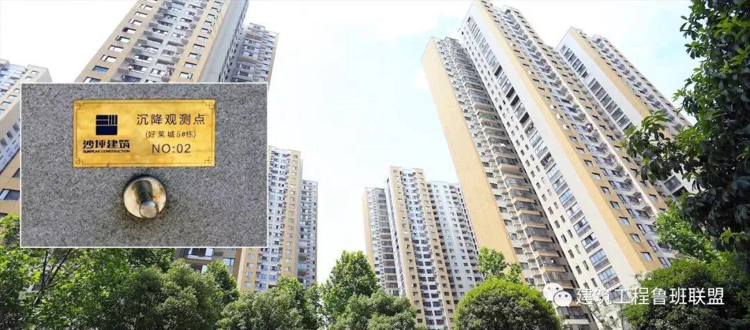多图!代表国内最高质量水平的住宅工程是什么样?_31