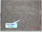 混凝土工程质量通病预防与治理