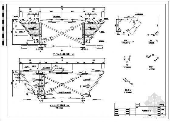 PS-3000型天窗结构详图