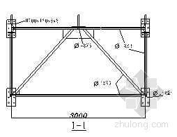 轻钢屋面系统移动式平台安装工法