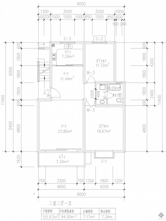 板式多层单户二室二厅一卫户型图(107)