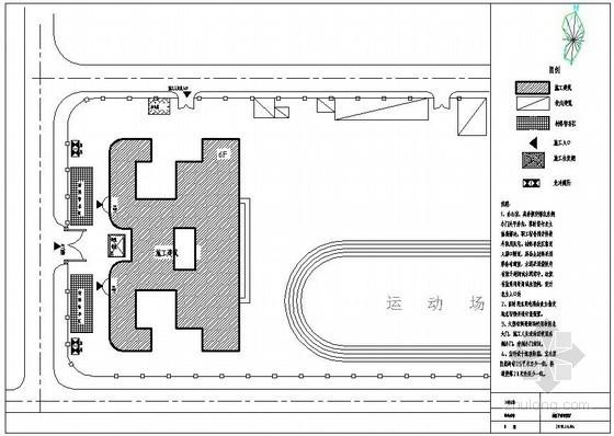 [北京]学校工程加固改造施工组织设计(技术标)