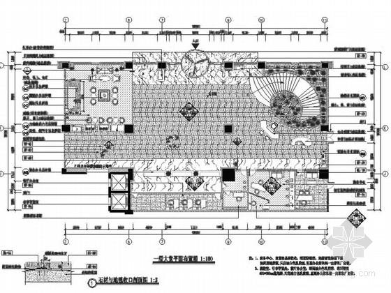 豪华国际酒店大堂室内装修施工图