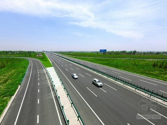[湖北]高速公路工程监理投标大纲123页(附流程图35个)