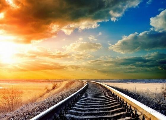 铁路建设工程监理规范实施细则(大量附图 403页)