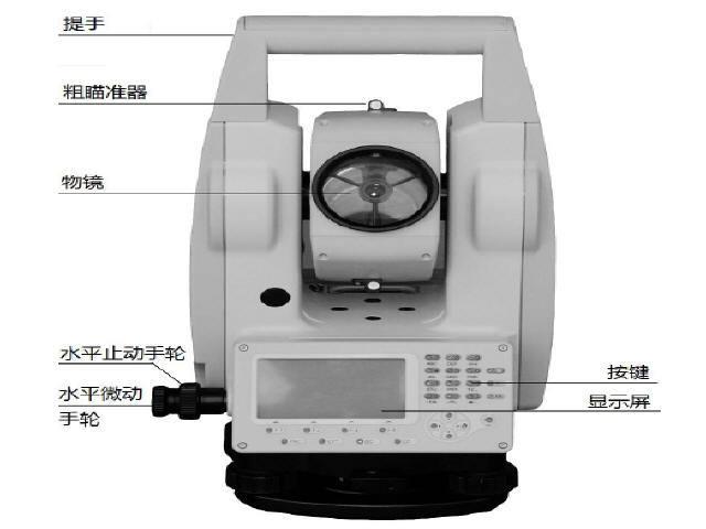 各类型全站仪操作步骤方法及维修技术培训资料(华星,中海达,海星达)