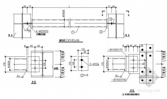 多个钢结构设计节点详图