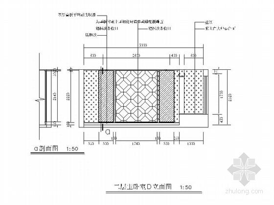 [内蒙]超美新中式LOFT公寓样板间施工图(超强力荐!)-超美新中式LOFT公寓样板间施工图(超强力荐!)立面图
