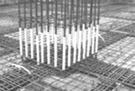 北京市某办公楼工程施工组织设计(框剪、筏板)