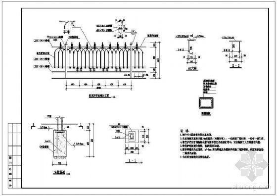 铁艺护栏详图(七)