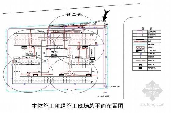 [陕西]框架结构办公楼施工组织设计(创鲁班奖、投标)