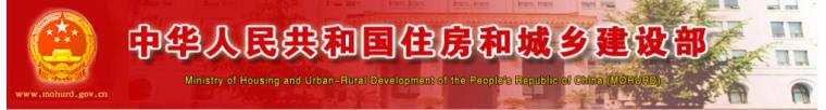 最新建筑工程施工总承包资质标准(特级、一级、二级、三级)