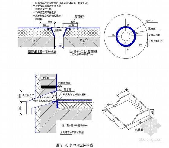[江苏]高层住宅及地下车库土建施工组织设计(扬子杯)