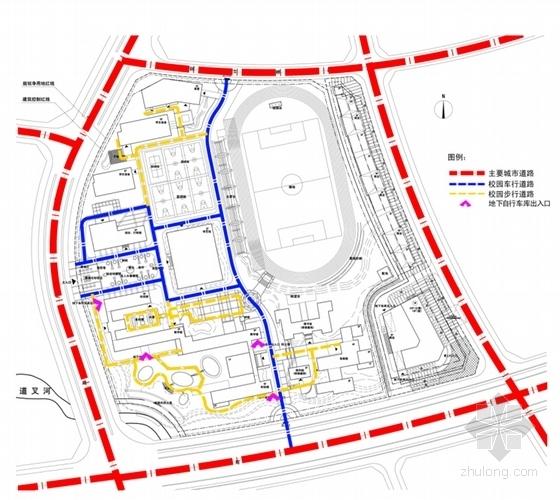 现代风格中学校区规划分析图