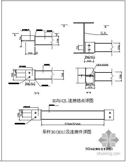 某屋面钢架梁下弦水平支撑布置图及节点构造详图