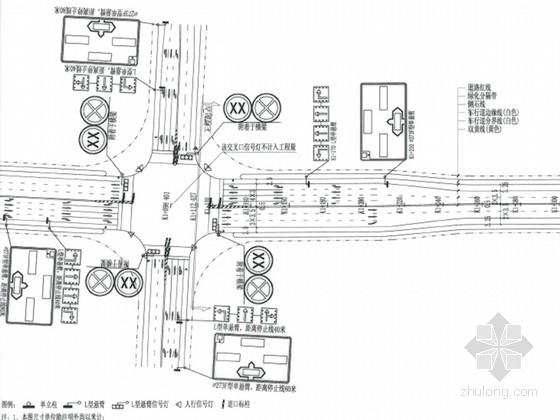 [浙江]城市次干路交通工程施工图设计