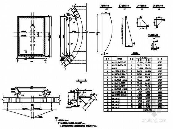 [天津]地铁区间隧道联络通道及泵站工程施工方案