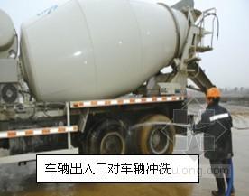 [江苏]市政道路工程创建文明工地汇报材料(2012年)