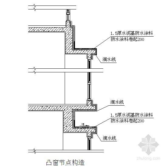 上海某商品房外墙外保温工程施工方案