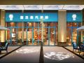 《蓝贝蒸汽海鲜餐厅设计》香格里拉餐厅设计
