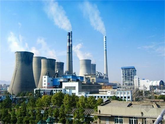 [河南]火电厂扩建工程监理规划(114页 内容详细)
