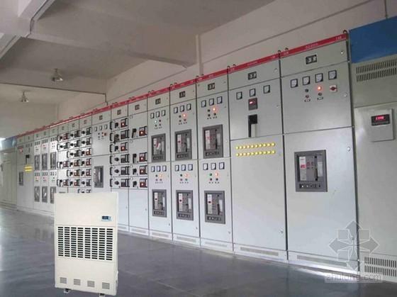 [广东]配电房建筑工程量清单投标报价书(含图纸)