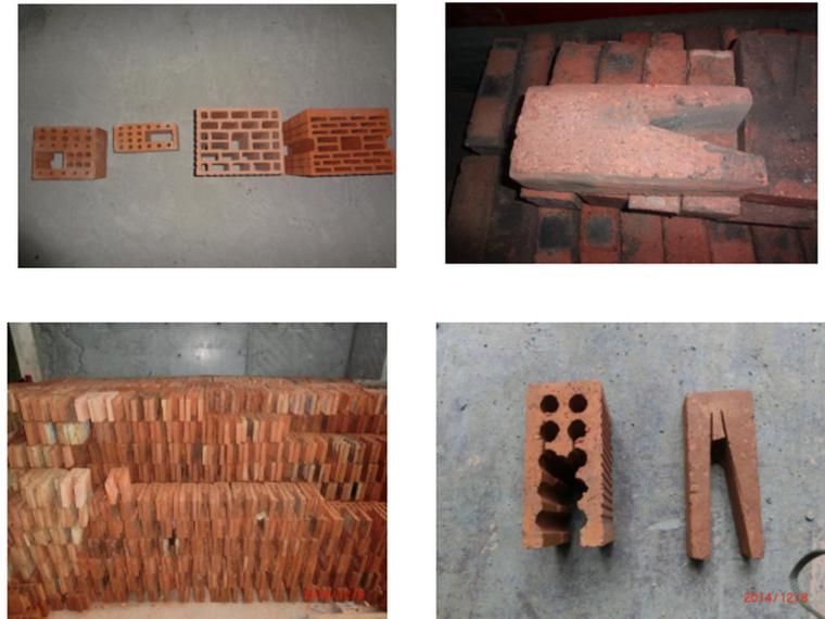 砌体免开槽施工工法
