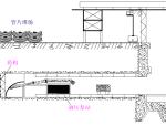 盾构隧道施工流程动画