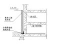 [上海]筒-剪结构体系超高层住宅施工组织设计
