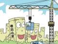 关于老旧定销房小区物业管理的现状分析