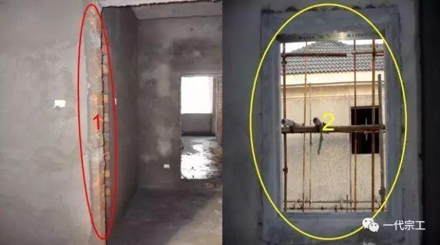 主体、装饰装修工程建筑施工优秀案例集锦_25