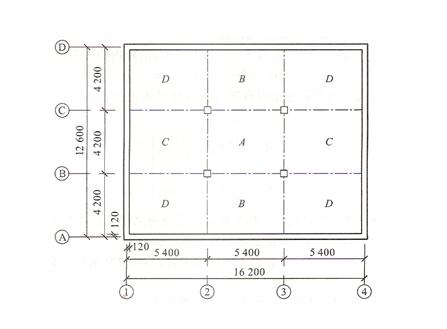 双向板设计例题(word,6页)