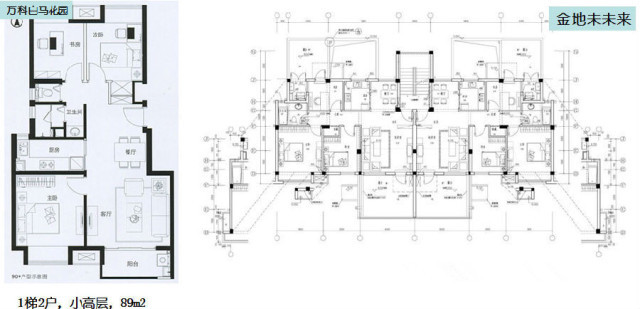 干货!规划、建筑、户型全套建筑知识_18