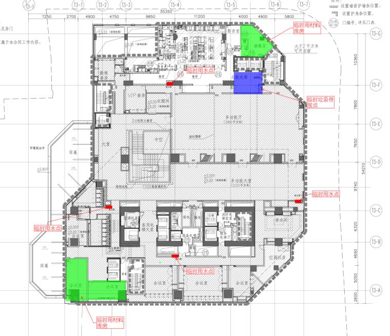 08L2层施工平面布置图
