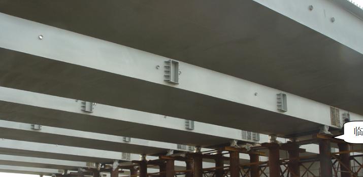 景观大道项目300m大桥工程钢箱梁施工方案(90页)_2