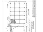 17+1层剪力墙公寓楼工程施工组织设计