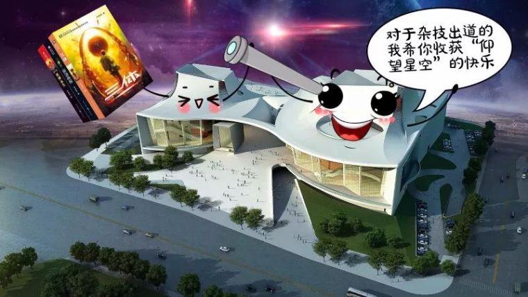 """""""徽""""常厉害!中建二局打造亚洲最大书城_11"""