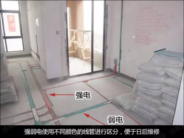 详细图解:室内装修水电隐蔽工程,就该这么办!