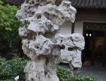 园林景观设计中常用的六种假山石材