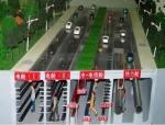 智慧管廊未来城市大动脉