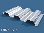 第7讲3W钢结构楼承板的3w是什么意思?