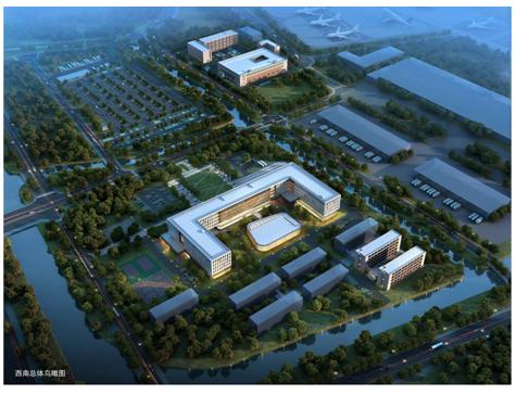 [浙江]温州机场新建货运区及生产辅助设施工程III标段安全施工组织设计(三百余页,附图丰富)