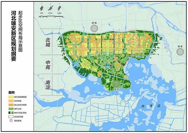 《河北雄安新区规划纲要》全文发布,高铁公路航空建设放大招_4