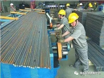 [干货]施工必备技术——钢筋施工技术交底