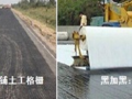 土工材料在路面裂缝中的防治