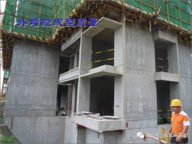 某建筑工地标准化施工现场观摩图片(铝模板的使用),值得学习借鉴_26