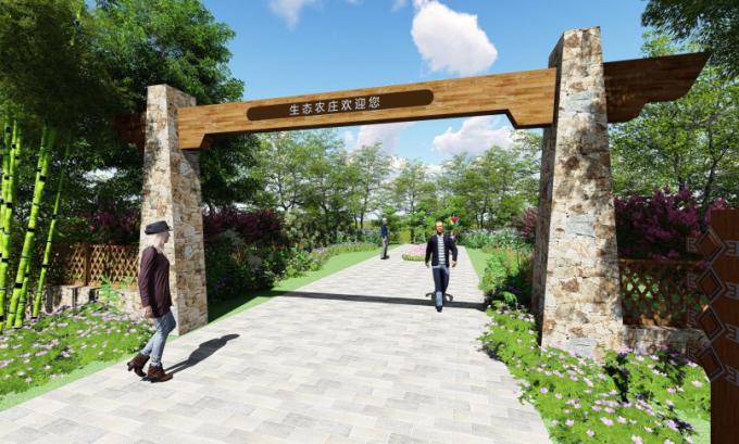 [上海]生态综合文化农旅产业美丽乡村改造旅游度假村景观设计方案(2017最新)_9