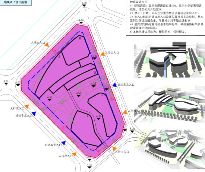 [合集][广东]海峡两岸创意生态农业城市规划设计方案(景观、旅游、详细修建、新农村、总体规划)_7